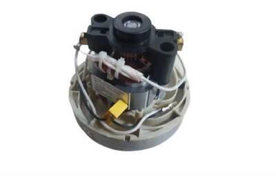 Dechang YDC02-06 Süpürge Motoru 230V 600W