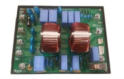 LG VRV Klima Filtre Hattı EAM39080203